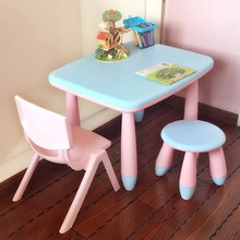宝宝可pe叠桌子学习ny园宝宝(小)学生书桌写字桌椅套装男孩女孩