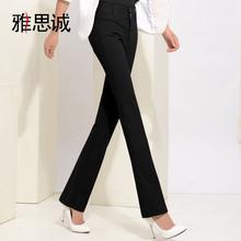 雅思诚pe季2020ew裤黑色微喇直筒喇叭裤女高腰显瘦垂感薄式
