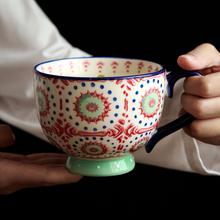 北欧风pens复古陶ew室家用大肚杯燕麦杯早餐杯马克杯子