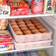 大容量pe蛋盒24格ew蛋包装保鲜盒子塑料蛋托(小)分格收纳盒家用