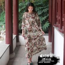 布衣美pe夏季原创中ew长式旗袍连衣裙醉红颜盘扣圆领长裙子