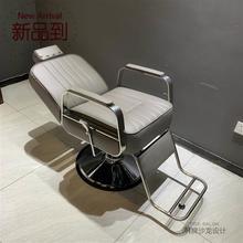 理发店pe子发廊升降ewh凳子专用升降美发放倒理发升降椅剪发