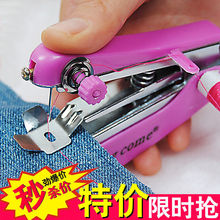便携式pe型迷你手动ew家用多功能简易手工袖珍手持微型