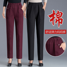 妈妈裤pe女中年长裤ku松直筒休闲裤春装外穿春秋式中老年女裤