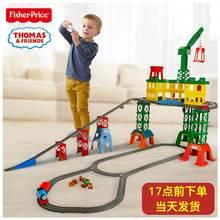 托马斯pe火车轨道套ku车站豪华款大型拼搭电动男孩过山车玩具