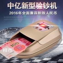 168银行pe用智能验钞ni16新款的民币(小)型便携款迷你