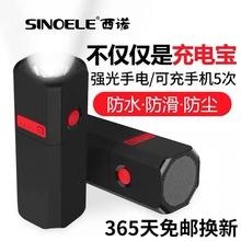 多功能大容量充电宝带pe7光手电筒th充闪充手机通用户外防水移动电源照明灯远射迷