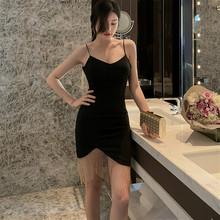 新式性pe低胸V领修th裙夏季气质露背流苏吊带连衣裙