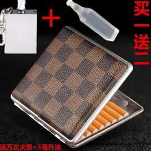 热卖烟pe白钢烟盒 uv卷烟便携烟丝装烟纸手工加厚