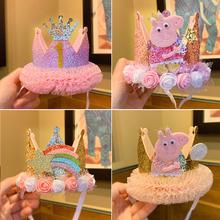 生日帽pe宝宝装饰皇uv一周岁蛋糕宝宝大的头饰婴儿场景布置