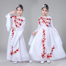 高档儿pe礼服合唱服uv长式裙子女童中大童钢琴古筝舞蹈演出表