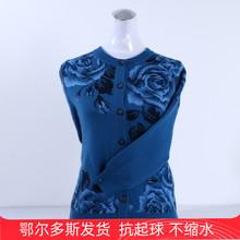 秋冬中pe年的高档品er蓝色纯羊绒衫加厚女士提花毛衣开衫外套