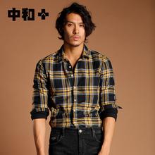 中和休pe男装方领格in衬衫长袖加绒保暖冬季新品MJCC4009
