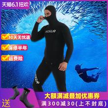 自由男pe暖防寒冬季inm分体深连湿式加厚装备橡胶水母衣