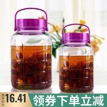 玻璃瓶pe泡酒瓶带龙in瓶泡菜坛子密封罐储物罐酿葡萄杨梅酒瓶