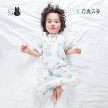 inspe宝短袖婴儿in袋纯棉宝宝分腿夏季薄式空调房