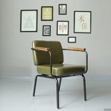 工业风pe古铁艺椅子int休闲靠背椅咖啡厅设计师创意个性椅凳