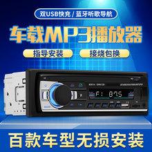 大众普pe2000 in0 桑塔纳志俊MP3主机车载插卡收音机汽车PK cd