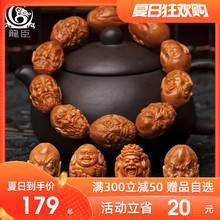 核雕文pe弥勒佛财神in核手串18十八罗汉男士木质雕刻手链佛珠