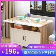折叠家pe(小)户型可移in正方形长方形简易多功能吃饭(小)桌子