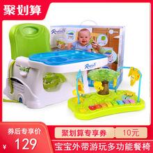 优代宝pe吃饭椅子可in功能便携式调档安全带升降婴儿餐桌