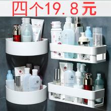 4只装pe物化妆品壁in纳盒挂墙上用卫生间放的墙壁浴室圆