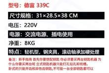 339pe立式打孔铣in子器df339c多功能立铣钥匙机