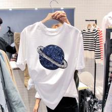 白色tpe春秋女装纯ro短袖夏季打底衫2020年新式宽松大码ins潮