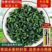 特级铁观音浓香型pe5乌龙茶叶ro山2020年春茶铁观音散装500g