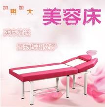 可调节pe加大门诊床ro携式单个床老式户型送防滑(小)型坐