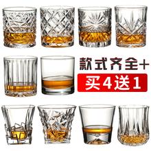 水晶玻璃威士忌酒杯家用创意pe10酒杯古we杯酒吧酒具啤酒杯