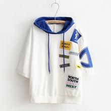 韩版2020夏季新款女装