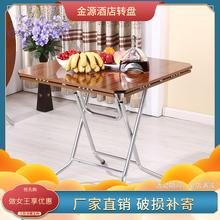 折叠大pf桌饭桌大桌ai餐桌吃饭桌子可折叠方圆桌老式天坛桌子