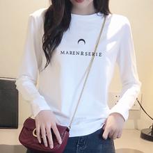 春装白pft恤女长袖ai松字母圆领韩款修身显瘦加绒加厚打底衫