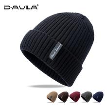 毛线帽pf冬季男女时js帽韩款潮加绒加厚针织帽保暖帽子