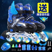 四轮防pf平滑男女童js可爱闪灯溜冰鞋女式便携训练校园