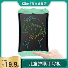 iQbpf/液晶手写js绘画涂鸦手绘板商务办公超大10寸双面写字(小)黑板家用宝宝彩