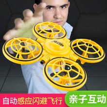 智能遥pf飞机手势感js无的机(小)型学生男孩宝宝玩具