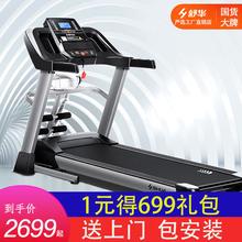 舒华9pf19家用(小)js运动健身折叠简易静音减震A9走步机