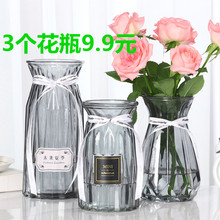 欧式玻pf花瓶透明水js竹插花瓶干花客厅摆件创意简约烟灰色大