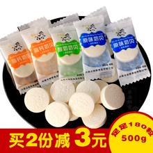 内蒙古pf贝特产干吃js00克酸奶原味蒙古高钙片草原