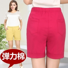 夏装中pf年短裤女高js短裤外穿40-50岁中年女宽松弹力五分裤