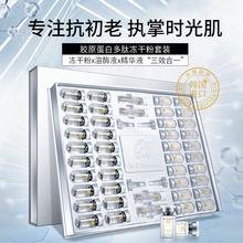 沪美多pf冻干粉套盒js液淡化祛痘印修复精华液官网正品44支