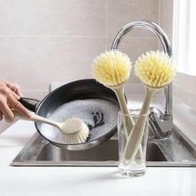 【五个pf】家用厨房js刷清洁刷不伤手不沾油厨房刷锅
