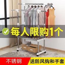 晾衣架pf地伸缩不锈js简易双杆式室内凉衣服架子阳台挂晒衣架