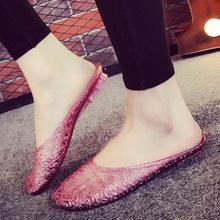 夏季新pf拖鞋女水晶js家居家室内包头塑料沙滩防滑凉拖鞋