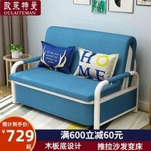 可折叠pf功能沙发床qw用(小)户型单的1.2双的1.5米实木排骨架床