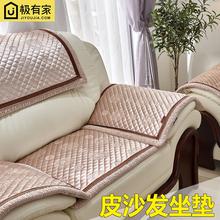 1+2pf3皮沙发垫qw组合真皮四季毛绒坐垫舒适老式简约现代欧式