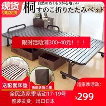 包邮日pf单的双的折qw睡床简易办公室宝宝陪护床硬板床