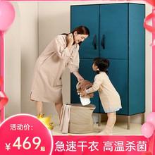 。速干pf柜宿舍用置al大容量多用烘干机烘干柜一体式